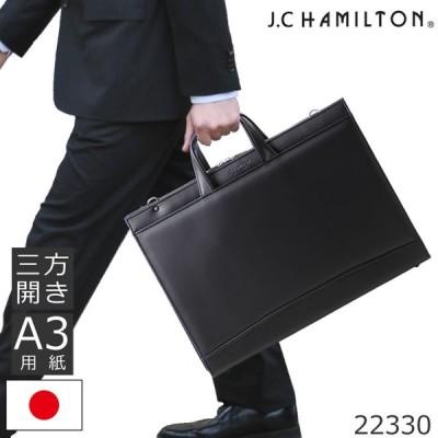 ビジネスバッグ メンズ A3 薄型 おしゃれ ブリーフケース リクルートバッグ 就活 自立 軽量 合皮 黒 日本製 豊岡鞄 50代 40代 キャッシュレス ポイント還元