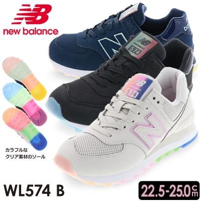 ニューバランス NEW BALANCE レディース スニーカー ローカット スエード メッシュ カラフルソール WL574 SOL オフホワイト / SOO ブラック / SON ネイビー