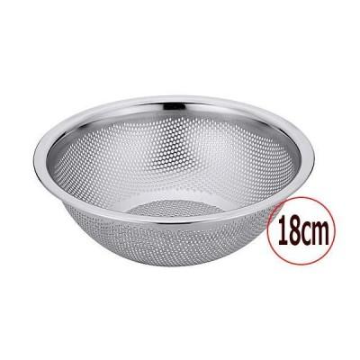 YUKIWA 三宝産業 UK 18-8 パンチング水切りボール 18cm HACCP対応