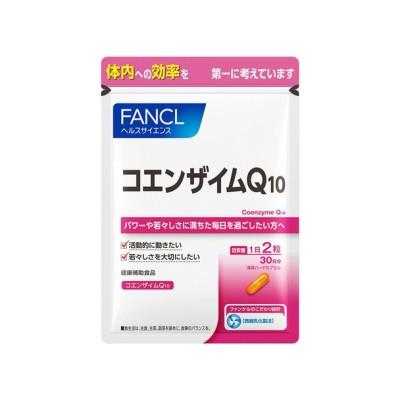 ファンケル コエンザイムQ10 1袋 (約30日分)