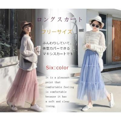 Pandora スカート レディース チュールスカート ロング マキシ丈 ウエストゴム ハイウエスト