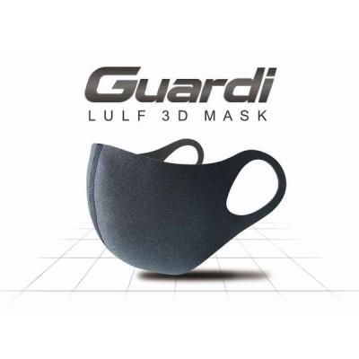 今だけ送料無料!!!マスク Guardi  洗って使える3Dマスク