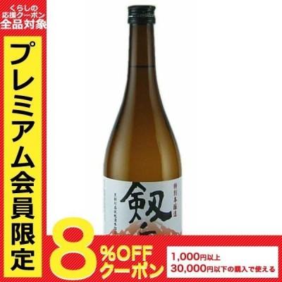 日本酒 富山の地酒 銀盤酒造 剱岳 特別本醸造 720ml 1本