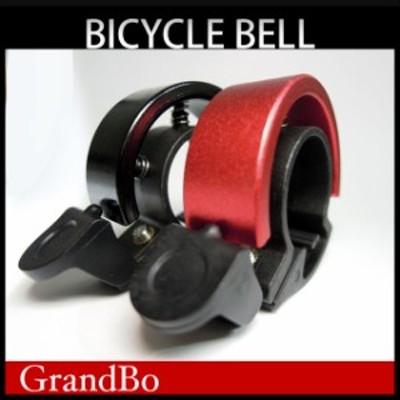 軽量 自転車ベル 自転車用 アルミニウム ベル BICYCLE BELL ハンドルベル 安全サイクル シンプル コンパクトデザイン