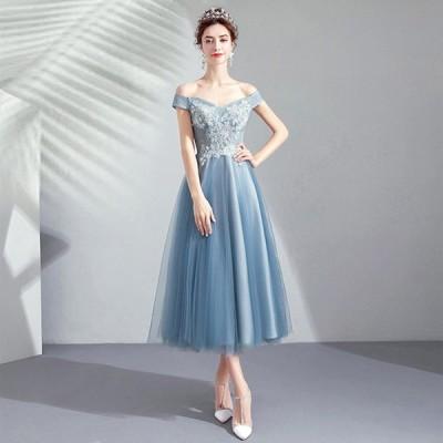 カラードレス 結婚式 花嫁 パーティードレス ミニ ミモレ丈 ワンピース お呼ばれ 二次会 ドレス 演奏会 発表会 大きいサイズ 安い ブルー 水色 演出 送料無料