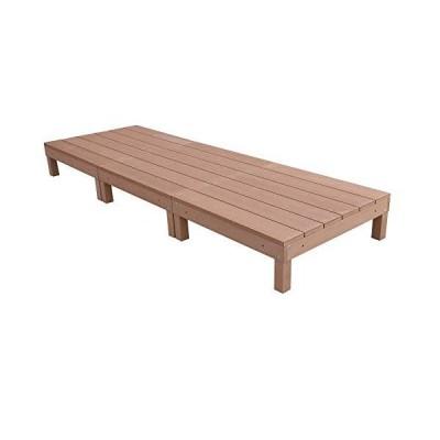 アイウッドデッキ3点セットナチュラル igarden アイガーデンオリジナル人工木ウッドデッキ、樹脂木、木樹脂、?