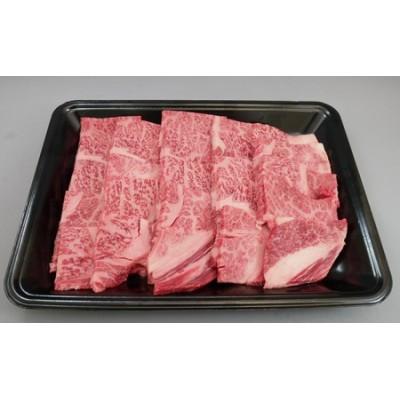 黒毛和牛「常陸牛」肩ロース 焼き肉用 600g