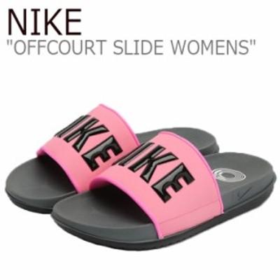 ナイキ サンダル NIKE レディース OFFCOURT SLIDE オフコート スライド PINK ピンク GRAY グレー BQ4632-600 シューズ