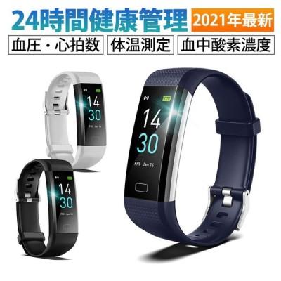 【送料無料】スマートウォッチ ブレスレット 血圧 体温 血中酸素濃度計 iPhone Android 日本語 説明書 腕時計 アウトドア メンズ レディース IP68防水