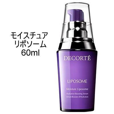 定価 14850円 超特価 ! コスメデコルテ COSME DECORTE モイスチュアリポソーム60ml