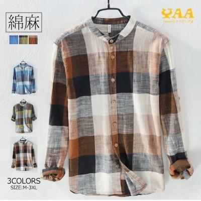 開襟シャツ チェックシャツ メンズ ネルシャツ リネンシャツ カジュアルシャツ 綿麻 長袖 チェック柄 シャツ   2020