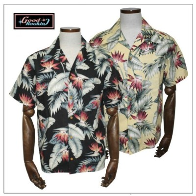 グッドロッキン CLS-102 トロピカルオープンシャツ  ブラック/ライトイエロー チーティングラウンジ GOOD ROCKIN