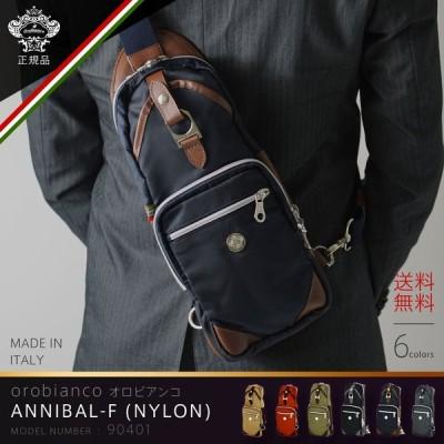 オロビアンコ OROBIANCO バッグ メンズ ボディバッグ カジュアル 鞄 ANNIBAL-F NYLON orobianco-90401