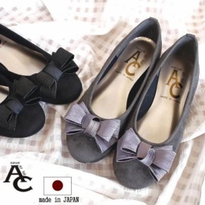 バレエシューズ 靴 レディース パンプス 日本製 リボン 黒 グレー フラットシューズ ラウンドトゥ 歩きやすい スウェード