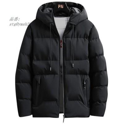 ダウンジャケット ダウンコート メンズ 秋冬 40代 中綿ダウンジャケット 無地 50代 大きいサイズ フード付き カジュアル