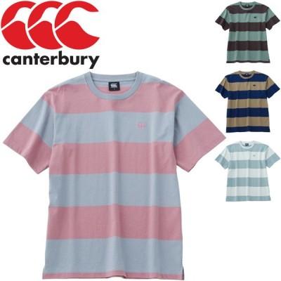 Tシャツ 半袖 メンズ カンタベリー Canterbury ストライプ ラガーティー/ラグビー スポーティ カジュアル ウェア ボーダー柄 男性 クルーネック /RA30400-