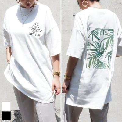 ANAP アナップ リーフボックスプリントTシャツ レディース 春夏 トップス Tシャツ オフホワイト/ブラック onesize