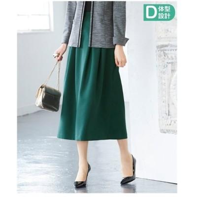 スカート ロング丈 マキシ丈 大きいサイズ レディース オトナスマイル  ウエスト74〜122cm ニッセン