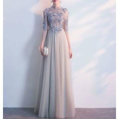 パーティードレス 結婚式 ロング 大きいサイズ レース 袖あり 花柄 シースルー セクシー お呼ばれ 二次会 披露宴 演奏会 発表会 成人式
