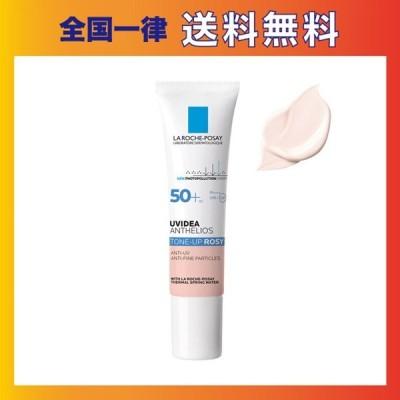 ラロッシュポゼ UVイデア XL プロテクション トーンアップ ローズ ピンク 30ml 敏感肌用 日やけ止め 化粧下地 SPF50+ PA++++