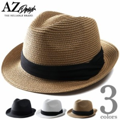 大きいサイズ メンズ AZ DEUX ベーシック ペーパー ハット 帽子 az-200301