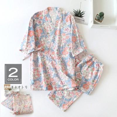 甚平 レディース パジャマ セットアップ 七分袖 上下セット ロングパンツ 花柄 夏 サマー 甚平パジャマ おしゃれ