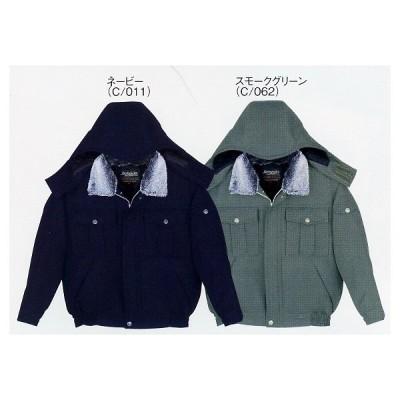 防寒着 作業着 自重堂 作業用ジャケット アウター 作業服 48270 大きいサイズ