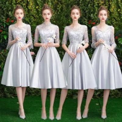 ブライズメイドドレス グレー ピアノ発表会 ワンピース ショート丈 膝丈ドレス お揃いドレス パーティー 結婚式
