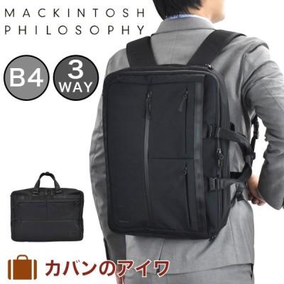 マッキントッシュ フィロソフィー 3WAY ビジネスバッグ B4 メンズ レディース MACKINTOSH PHILOSOPHY トロッターバッグ4 ビジネスリュック 62946