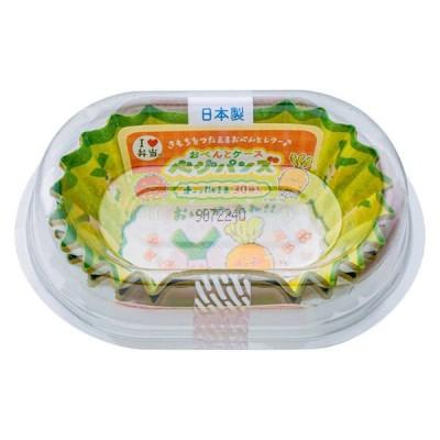 東洋アルミエコープロダクツおべんとケースベジパンズ オーバルミニ お弁当 おかずカップ 子供 おかずケース S1748 1個(30枚入) 東洋アルミエコープロダクツ