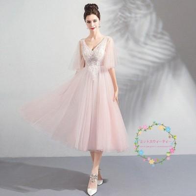 カラードレス ミニ 安い 花嫁  結婚式 二次会 ピンク パーティードレス ウエディング ワンピース 披露宴 演奏会 カクテルドレス フォーマル お呼ばれドレス