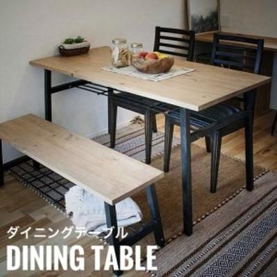 NOTRE ノートル ダイニングテーブル (モダン,木製,スチール,机,食卓,棚付き,おしゃれ,シンプル)