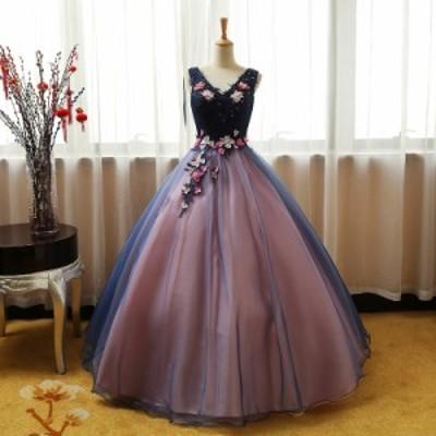 大きいサイズ ウェディングドレス カラードレス 演奏会 発表会 ドレス 大人 ロング ロングドレス Vネック 刺繍 花 結婚式 披露宴 二次会