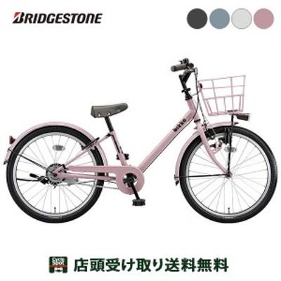 BIGSALE限定価格ブリヂストン 女の子用 自転車 子供 2020 ビッケ J ブリジストン BRIDGESTONE 変速なし