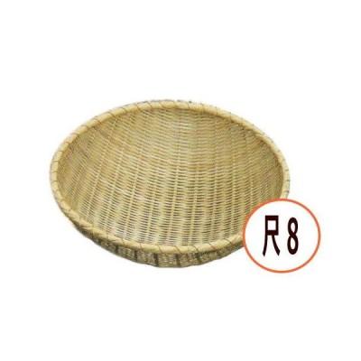 竹製揚げザル 尺8(54cm)
