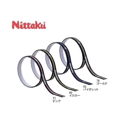 ニッタク(Nittaku) ストライプガード2 NL-9181・9182 卓球 ラケット サイドテープ メンテナンス 卓球用品