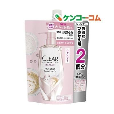 クリア ナチュラルグロス スカルプシャンプー つめかえ用 ( 600g )/ クリア(CLEAR)