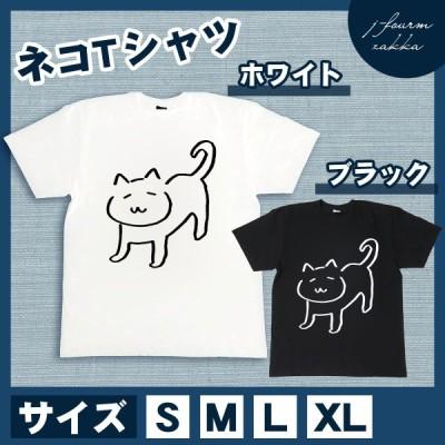 Tシャツ ネコ 構える メンズ レディース 猫 ねこ 子猫 おもしろ 半袖 おしゃれ 綿100% 大きいサイズ カジュアル xl 黒 白 夏