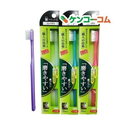 磨きやすい歯ブラシコンパクト(フラット毛) SLT-01 ( 12本入 )