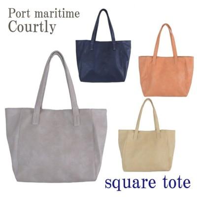 【数量限定セール中】Port Maritime Courtly スクエアトート 在庫有り あすつく