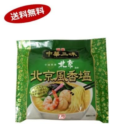 送料無料 中華三昧 中国料理 北京 北京風香塩 明星食品 12個入