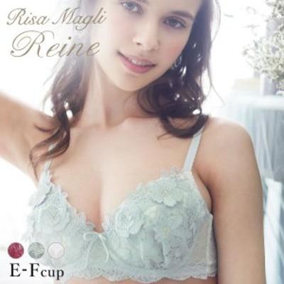 20%OFF (リサマリ)Risa Magli (レーヌ)Reine セリーナ ブラジャー EF 谷間ブラ 単品