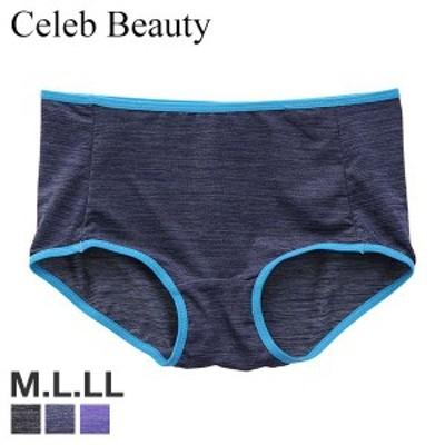【メール便(3)】 (セレブビューティー)Celeb Beauty 体幹 ストレッチフィット スポーツ ショーツ