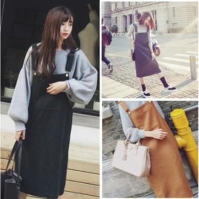 サロペットスカート シングルピース女 ワンピース ドレス 無地 大きいサイズ かわいい 通学