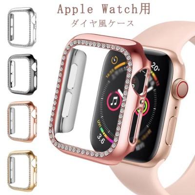 アップルウォッチ ラインストーン カバー 保護ケース ダイヤ風 Apple Watch用 ケース カバー iWatch SE iWatch SE/6/5/4/3/2/1 ケース カバー アップルウォッ