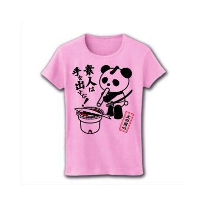 サンマとぱんだ侍 リブクルーネックTシャツ(ライトピンク)