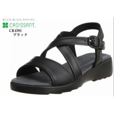 [クロワッサン] CR4591 CROISSANT 本革 バックバンドコンフォートサンダル 日本製 柔らかくくせになる履き心地で足裏が気持ち良い肌触り