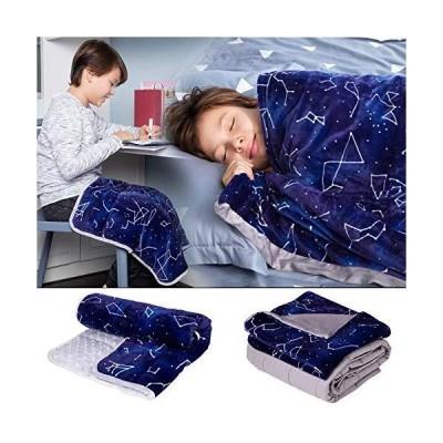 [新品]Florensi 7 lbs Weighted Blanket with Removable Bamboo Duvet Cover & 5 lbs Weighted Lap Pad Bundle- Sensory Blanket and Lap Pad B