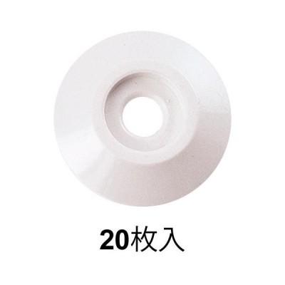 アースポイント No.3 白:No.3 白