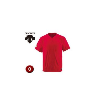 DESCENTE/デサント  DB201-RED ベースボールシャツ(2ボタン) 【O】 (レッド)